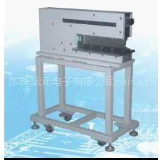 供应际元铡刀式分板机 JYV-L330,PCB分板机