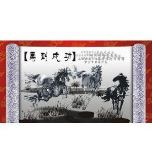 香港人在上海创业