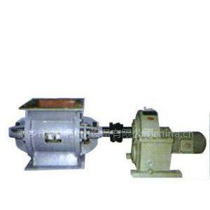 供应GY型刚性叶轮式给料机