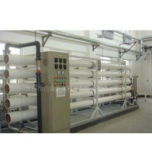供应超滤设备、反渗透设备、机械过滤器、加药装置、大流量滤芯过滤器诚招加盟代理