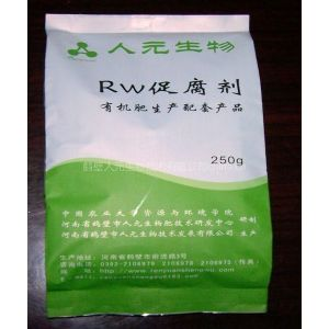 供应有机肥生产技术0392-2196872