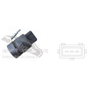 供应供应三菱里程表传感器MR122305