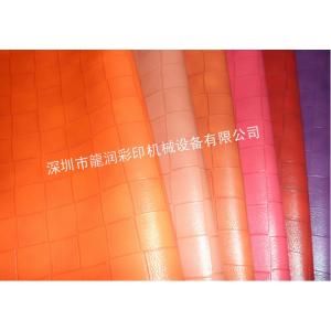 供应供应PVC编织纹皮革1.0MM 厚度