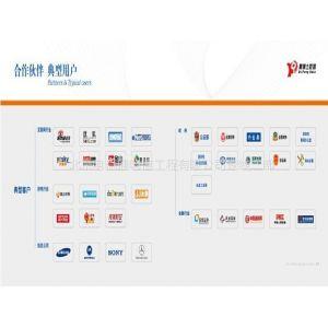 供应光纤接入安装申请光纤接入光纤宽带价格50M企业光纤接入