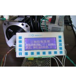 供应工业控制器三轴联动控制器人机界面一体机步进伺服电机三轴运动控制器