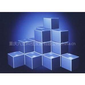 供应物资设备管理系统