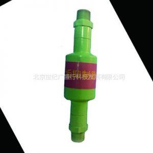 供应水垢抑制器