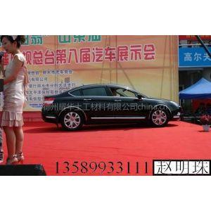 供应杭州展览地毯供应商 展览地毯厂家 红地毯价格