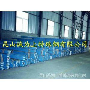 昆山三奥现货供应S45C高优质碳钢
