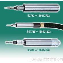 供应进口BIAX、BIAX电动刮刀