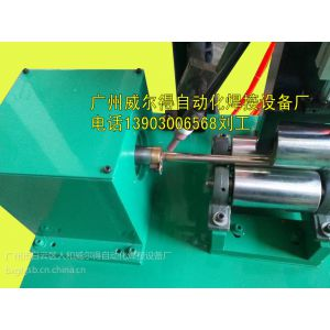 供应钢管封头机 钢管环向焊缝焊接机 管子封头机