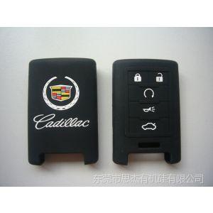 供应厂家批发凯迪拉克5键硅胶钥匙套 天然硅胶 时尚环保