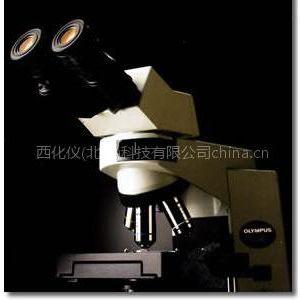 供应双目生物显微镜(奥林巴斯)