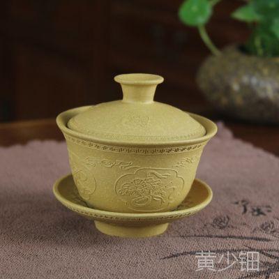 盖碗批发仿古茶杯 宜兴正品紫砂盖碗100毫升 八仙三才碗 全店混批