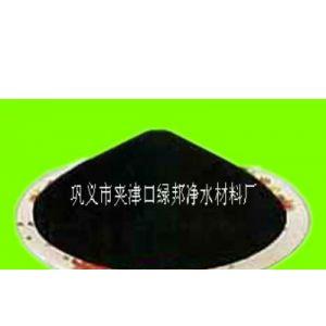 粉末活性炭厂家直供优质粉状活性炭脱色除臭效果好