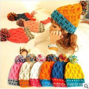 秋冬成人帽 女 撞色百搭球球毛线帽子 菱形彩球针织帽 帽子批发