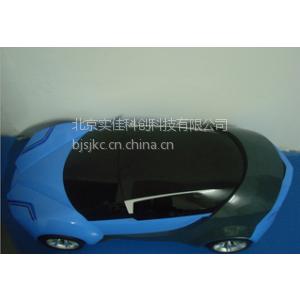 供应北京车展模型加工  汽车模型加工 汽车配件加工 内外装饰件加工