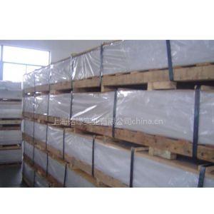 供应进口铝棒 铝板 2B11 2A20铝合金