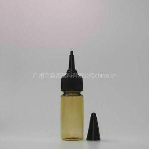 供应10mlpet尖嘴瓶,喷雾瓶,翻盖瓶,普通盖瓶,化妆品包装瓶,塑料瓶,日化瓶