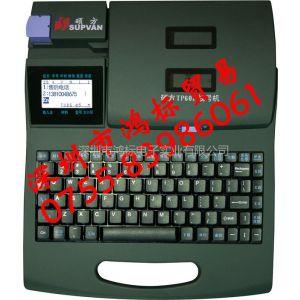 供应号码管打印机,线号打码机(TP-66i)硕方打号机