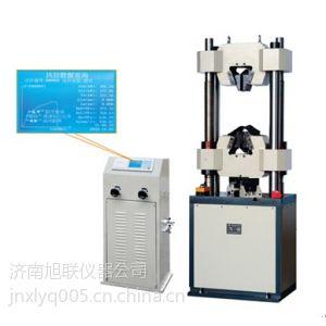 供应WEW系列哑铃型试样屈服强度检测设备-值得信赖的哑铃型试样抗拉性能试验机1000kN