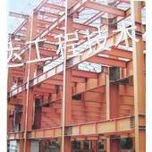 供应北京专业钢结构拆除公司57030300