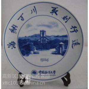 供应青花瓷盘,庆典纪念盘,礼品青花瓷盘