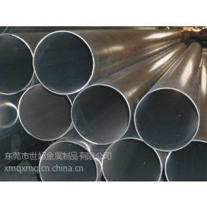 供应专业定做铝合金管 7475铝管 7475高硬度铝管
