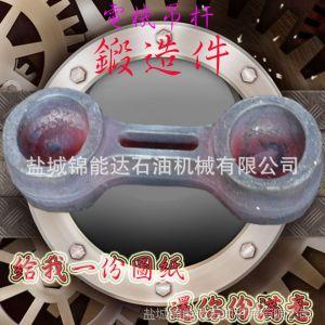 供应来图定做各类汽车 工程机械 煤机 石油机械等锻造件 锻件 模锻件