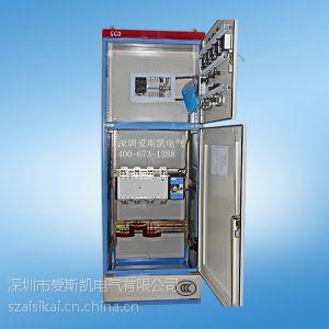 供应ATS双电源转换柜,深圳爱斯凯定制各种规格开关柜,3C认,15个月保修,包运费