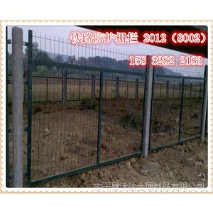 供应2012(8002)热镀锌 铁路防护栅栏