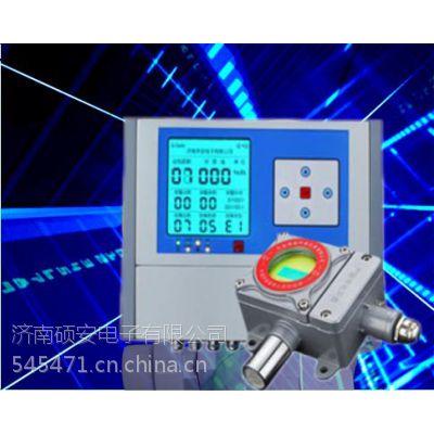 供应臭氧报警器 臭氧浓度报警器原装进口传感器