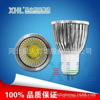 星火照明3W LED高亮MR16射灯灯杯 供应批发 2014新款