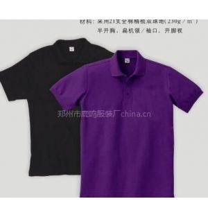 供应河南广告衫,T恤衫,文化衫、郑州鹿鸣服装厂