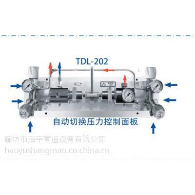 低温液体阀门|气体汇流排|汽化器