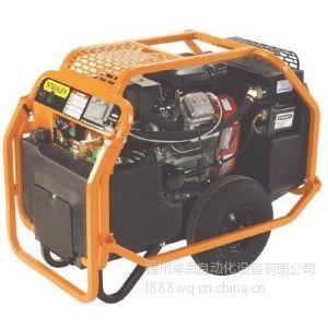 供应美国史丹利Stanley GT18单回路液压动力站 史丹利销售电话18马力动力站