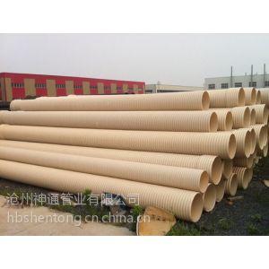 供应pvc双壁波纹管--的排污管材