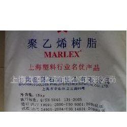 供应供应上海金菲 50100 HDPE 中空料