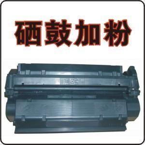 供应硒鼓加粉 广州市各大区快速上门加碳粉 打印机上门维修 专业维修加粉