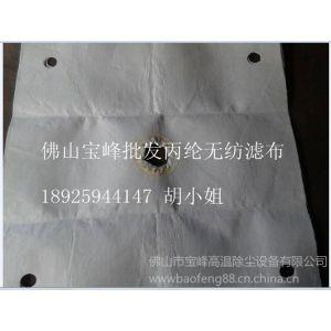 佛山宝峰公司陶瓷污泥过滤压渣用丙纶无纺过滤布订做