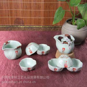2014茶具送礼 新品精美汝窑茶具 精致款功夫茶具 茶具礼盒套装批发