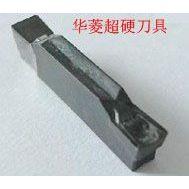 供应厂销同步器齿轮齿套热后加工用PCBN刀具