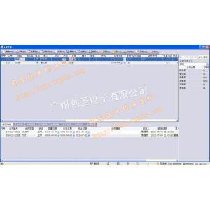 供应网昆人事管理系统软件工资考勤管理系统报表解决方案