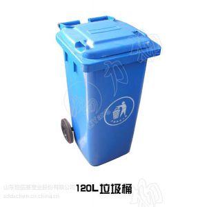 供应临沂120L垃圾桶_费县垃圾桶厂家15866585112