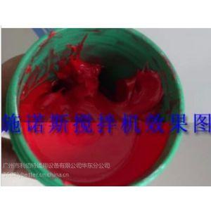 供应SIENOX经济型LED荧光粉银胶搅拌机/脱泡机