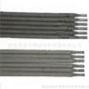 供应D547Mo阀门焊条 堆焊焊条