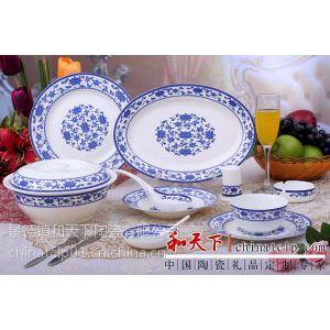 景德镇日用陶瓷餐具厂家