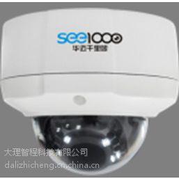 供应智能家居系统,安防系统,楼宇对讲系统,远程视频监控系统,IT产品,网络设备,智能通讯。
