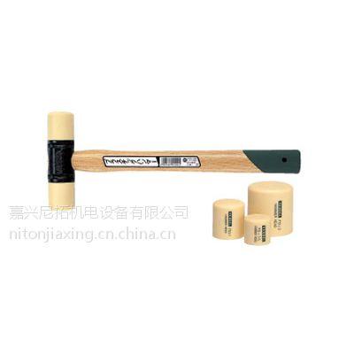 常用品现货供应 VESSEL(威威)橡胶锤,手动锤子 嘉兴尼拓机电