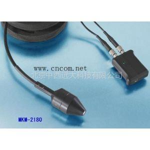 中西供应光纤次声传感器/次声抗震型光纤声音传感器 以色列 型号:MKM-2180S